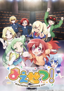 Senpai Anime Charts Fall 2020 Skip to main search results. senpai anime charts fall 2020
